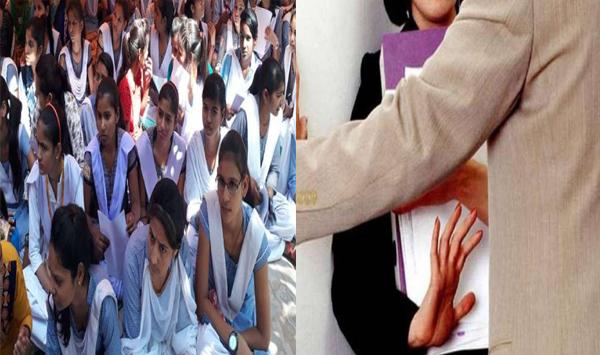 लड़कियों के सरकारी स्कूल में नहीं पढ़ाएंगे 50 साल से कम उम्र के पुरुष शिक्षक