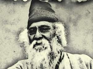 Rabindranath Tagore (1861 - 1941)