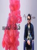 Cheb Nasro 2019 Tastahli