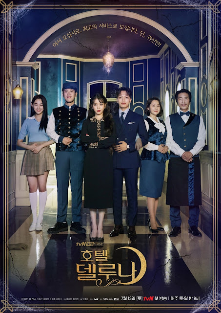 Innocent Witness | Parasite | Hotel Del Luna