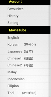 MovieTube-App-Download