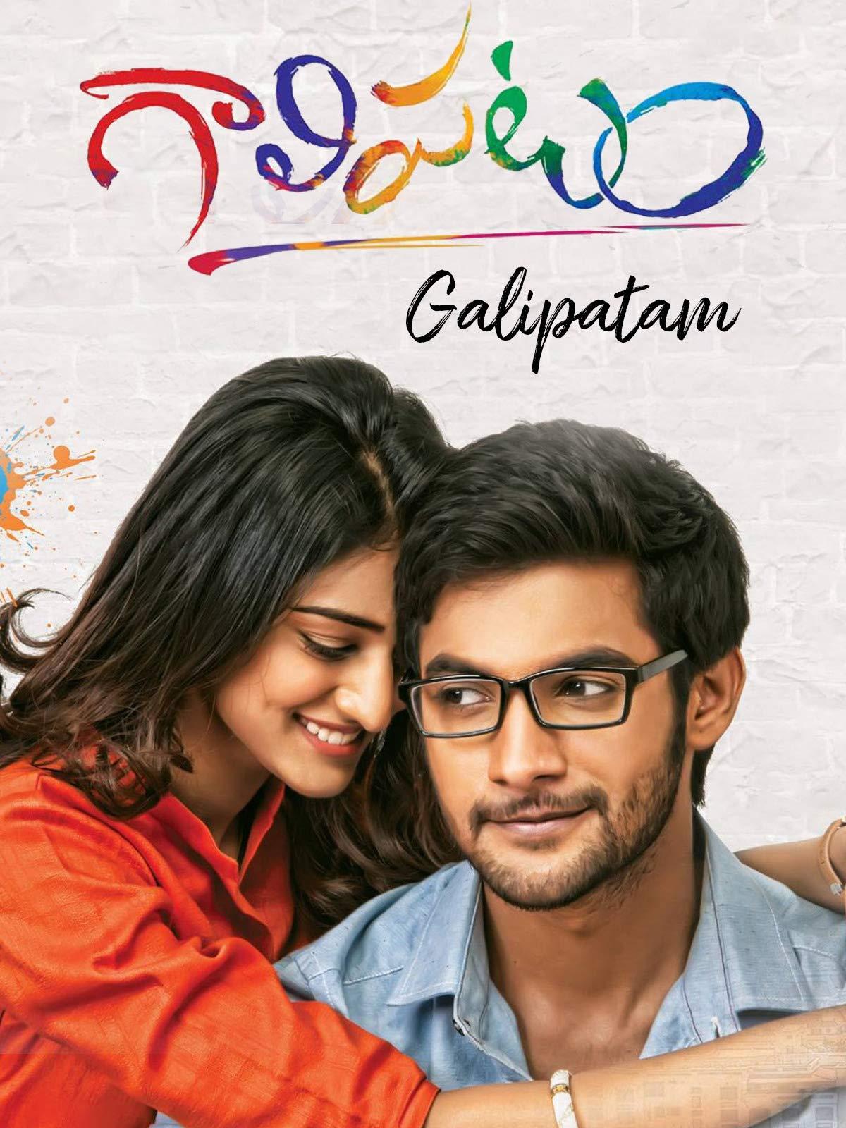 Galipatam Untold Love Story 2020 Hindi Dubbed 1080p HDRip 2.7GB Free Download