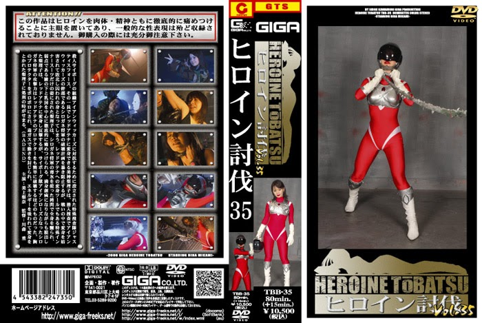 TBB-35 Heroine Suppression Vol. 35