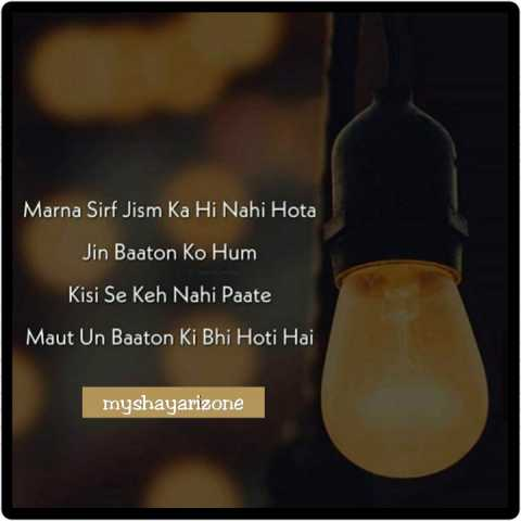 Dard Bhari Shayari Lines Whatsapp Image Download