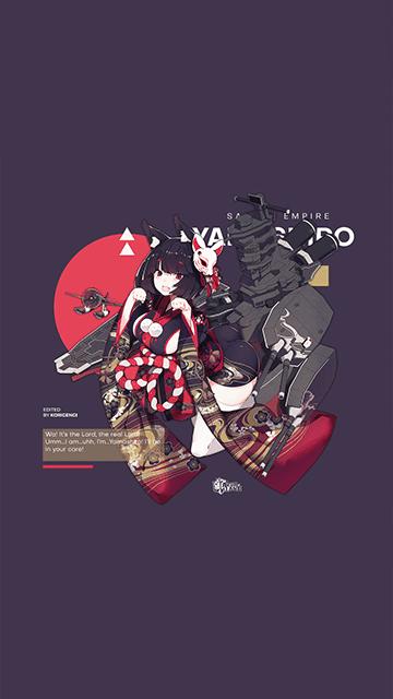 Yamashiro - Azur Lane Wallpaper