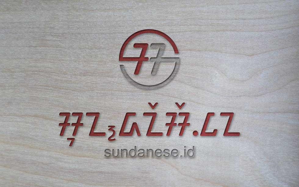 logo sundanese.id