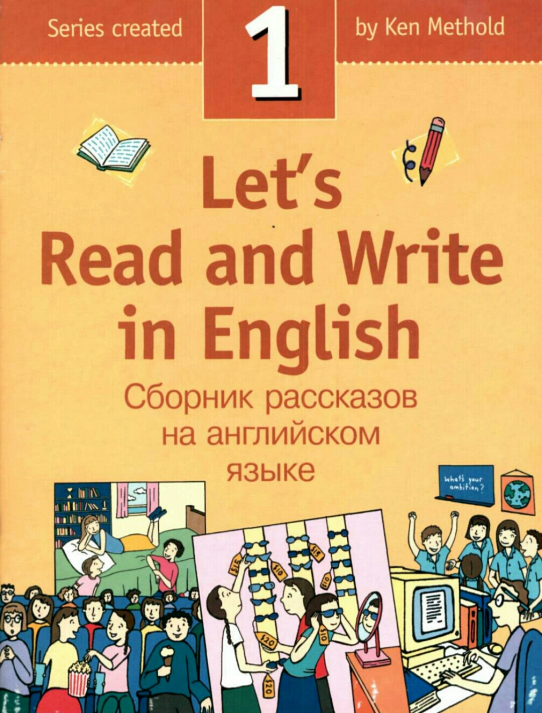 Learn English Through Stories - To Fluency