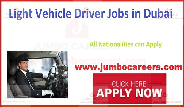 Recent Driver jobs with salary,