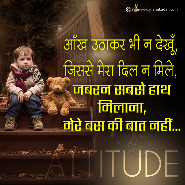 hindi quotes on life-motivational hindi quotes, famous hindi success thoughts