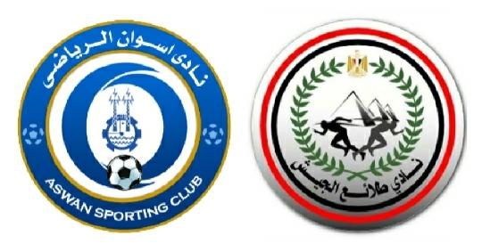 مباريات الأربعاء في الدورى المصرى