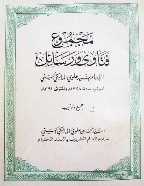download kitab majmu' fatawa wa rosail sayyid alawi bin abbas