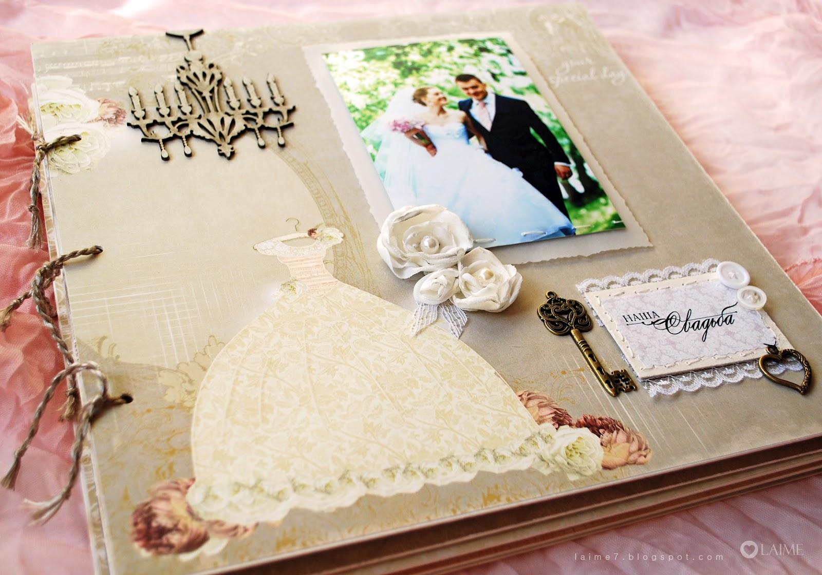 Фото скрапбукинг свадебный альбом | Идеи для рукоделия