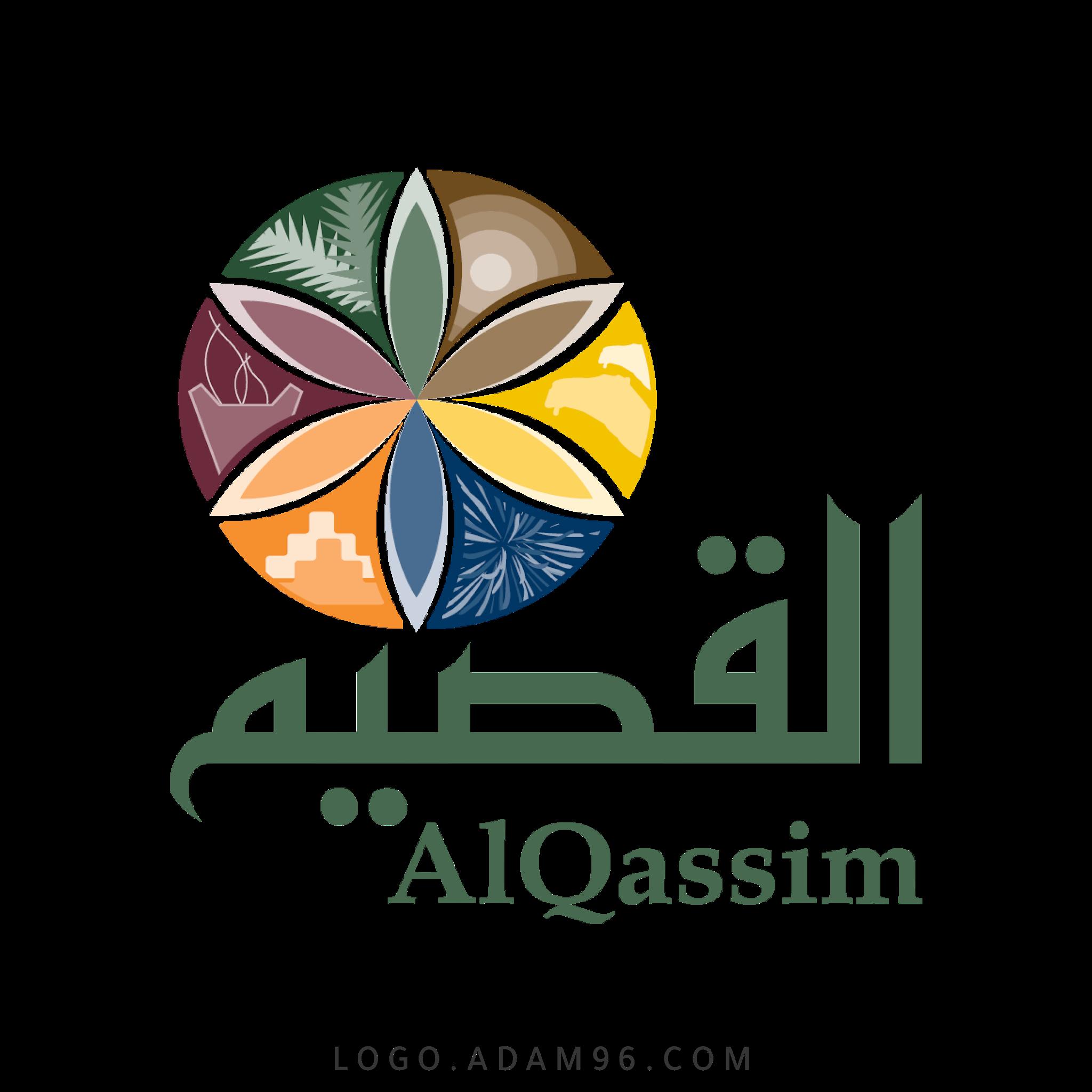 تحميل شعار منطقة القصيم لوجو رسمي عالي الدقة بصيغة PNG