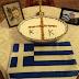 ΠΛΗΘΟΣ ΚΟΣΜΟΥ στο μνημόσυνο για τον Κωνσταντίνο Κατσίφα στην Αθήνα...