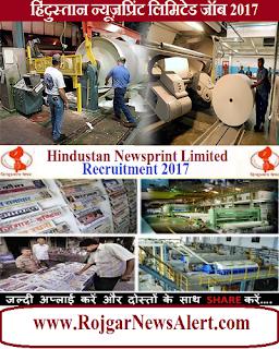 HNL Job Recruitment 2017