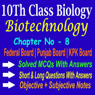 10th Class Biology Notes KPK Federal And Punjab Board Question Answers MCQs In PDF