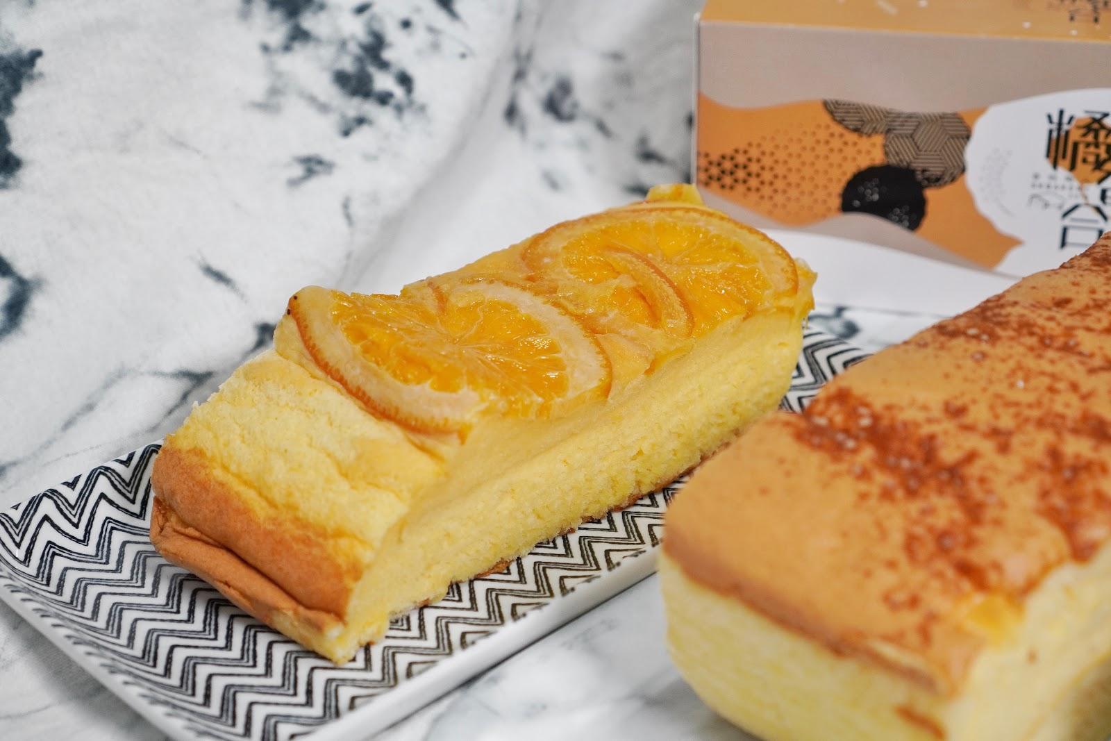 台南中西區美食【橘香合-蛋糕職人】秋夜香橙