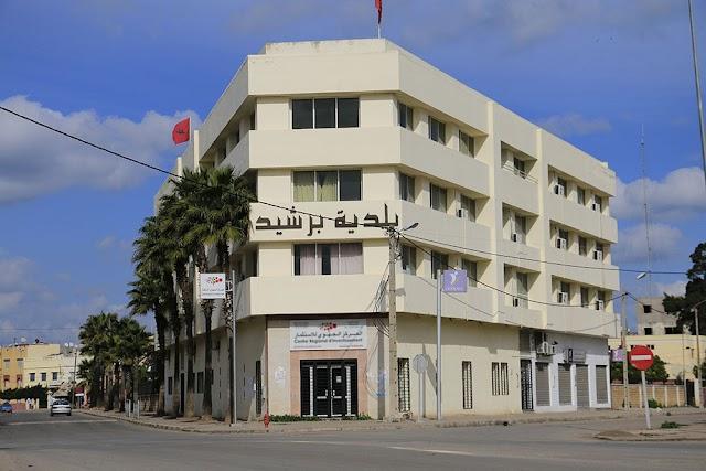 مردودية المشاريع بجماعة برشيد