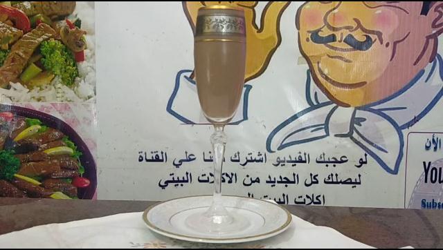 احلي عصير ممكن تعملية في حياتيك عصير جوافة بالشيكولاتة الشيف محمد الدخميسي