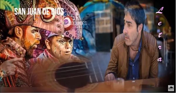 """💔Pasodoble """"San Juan de Dios"""". Comparsa 🦎""""Los Cobardes"""" (2016) con 🖍Letra"""