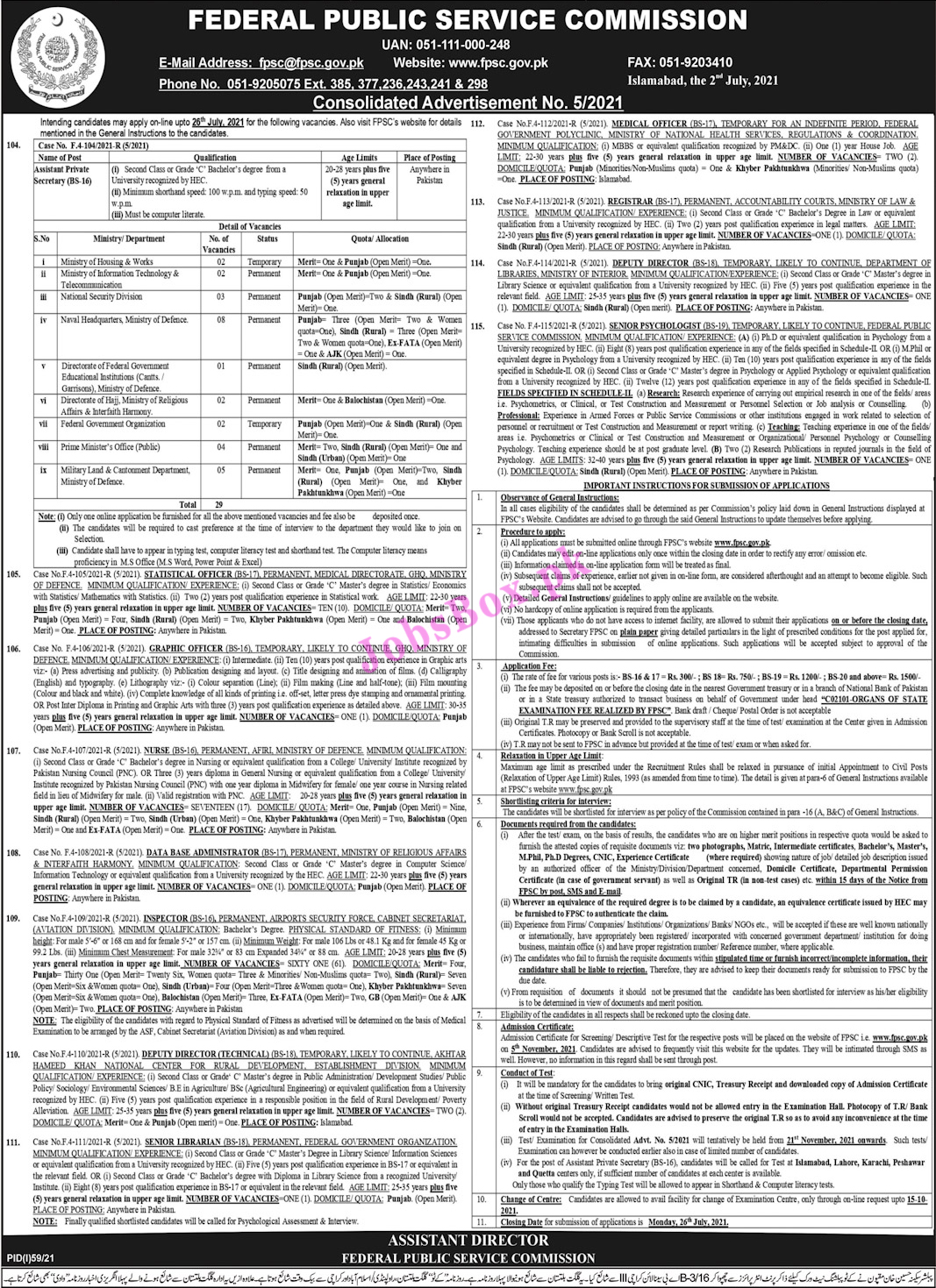 FPSC Jobs 2021 Latest Advertisement No. 5 – Apply via Online.fpsc.gov.pk
