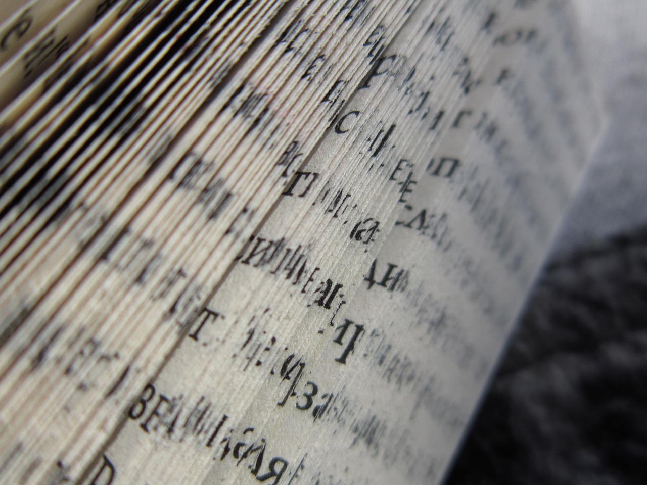 O Alfabeto Cirílico