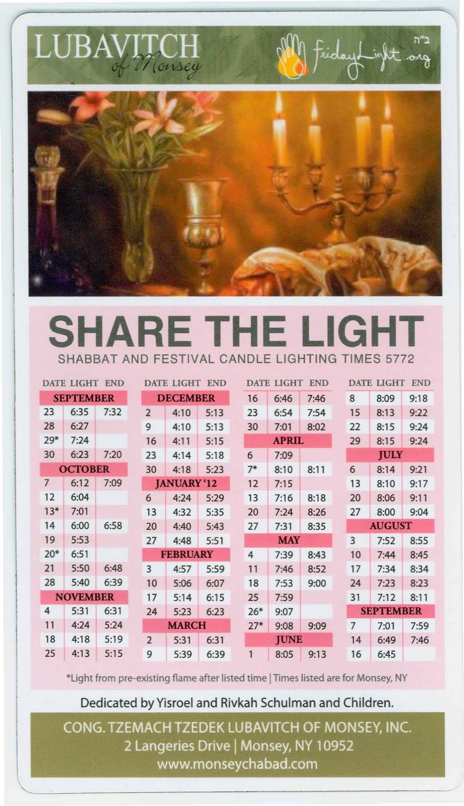chabad of greater monsey magnet with candle lighting times mailed to community