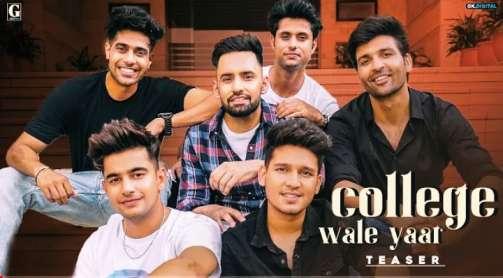 College Wale Yaar song lyrics - Harf Cheema