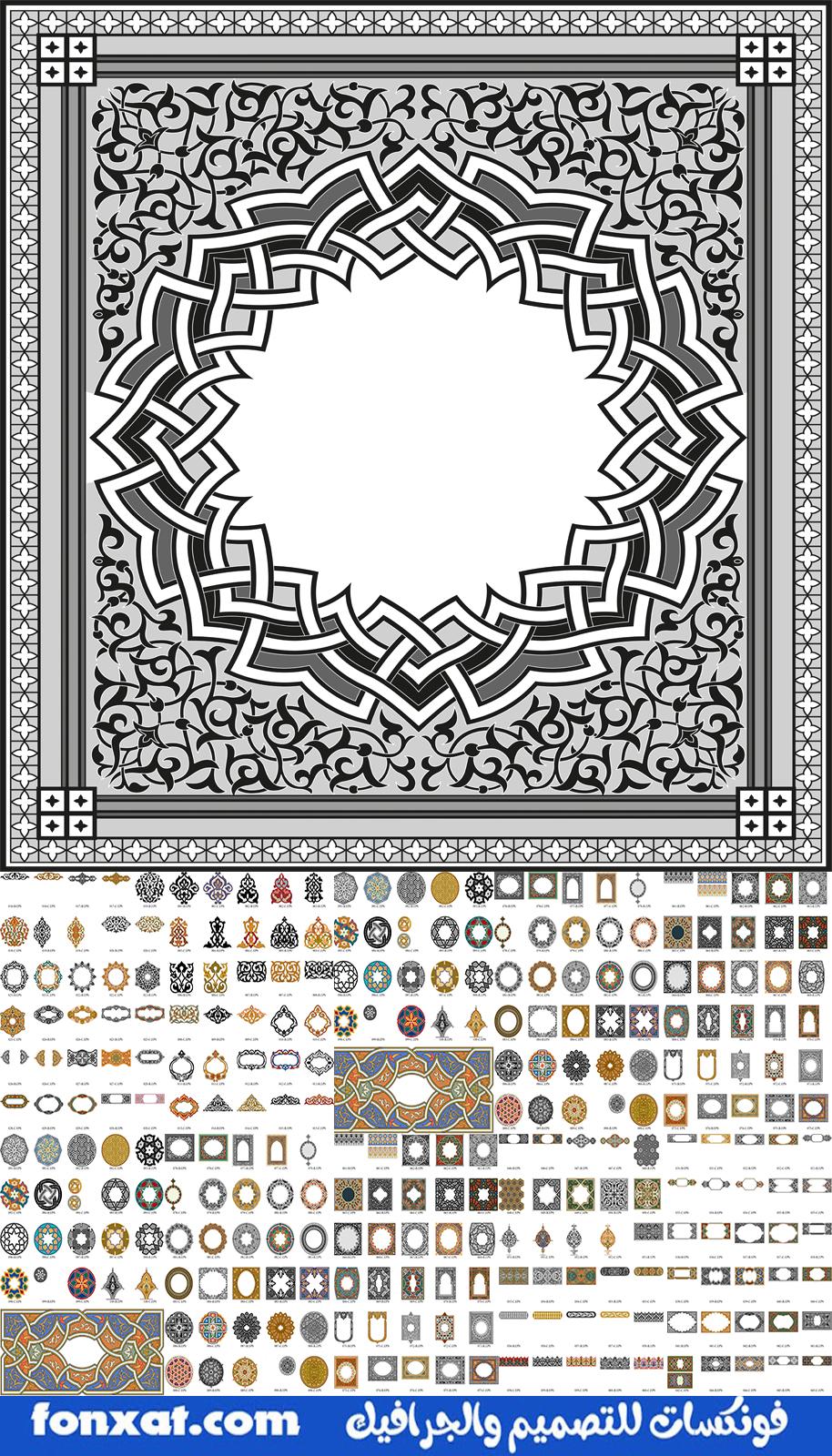 مجموعة كبيرة جدا من الزخارف والنقوش الاسلامية باعلى جودة ممكنة ملفات فيكتور وفوتوشوب ومفرغة