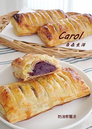 Carol 自在生活 : 番薯(地瓜)食譜集合。 sweet potato recipe