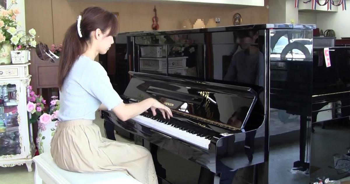 đàn piano Yamaha YUA cho chất âm vang và cường độ lớn hơn rất nhiều