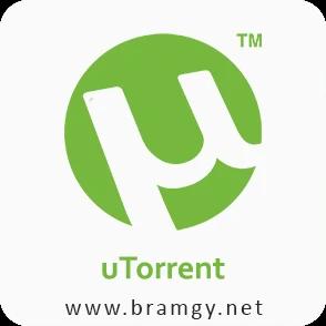 تحميل برنامج يو تورنت للكمبيوتر مجاناً