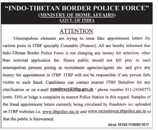 ITBP Warning against false recruitment offer emails