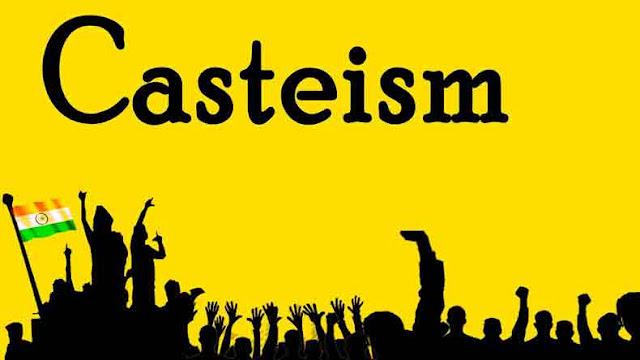 एक सामाजिक चिंतन - जातिवाद की आड़ लेकर फूट | Gyansagar ( ज्ञानसागर )