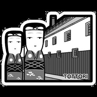 gotochi postcard kurayoshi