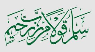 komunikasi Islam