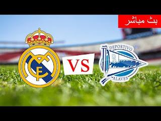 مشاهدة مباراة ريال مدريد وديبورتيفو ألافيس بث مباشر بتاريخ 10-07-2020 الدوري الاسباني