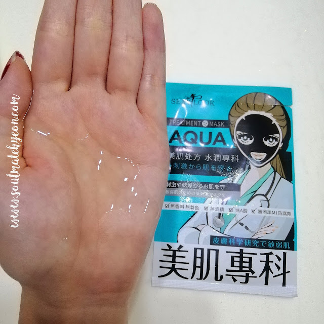 Review; SEXYLOOK 美肌專科's Aqua Treatment Mask (#Soothing) 水润黑面馍 + First Impression