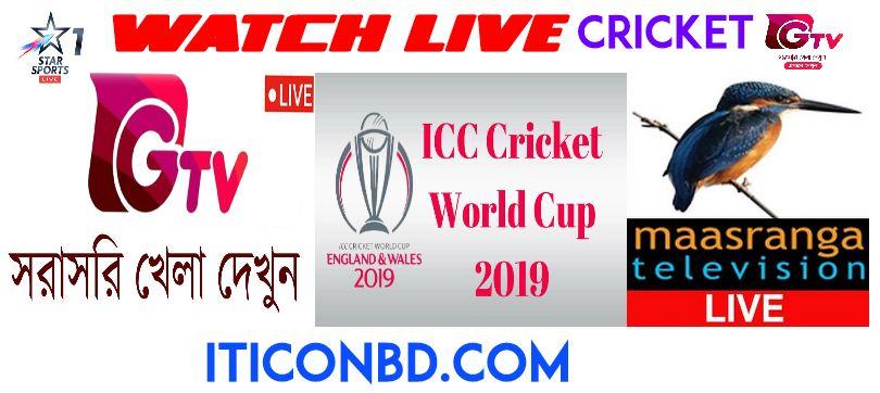 Watch_Live_Cricket | Watch Live Cricket | ICC World Cup 2019
