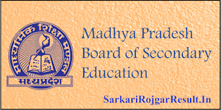 MP Secondary Education Board Class 9th & 11th Exam Result 2020
