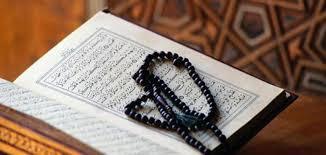 القران ونزوله فى شهر رمضان