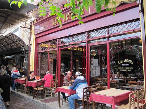 Café Avyssinia, Atenas