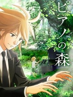 Assistir Piano no Mori Online