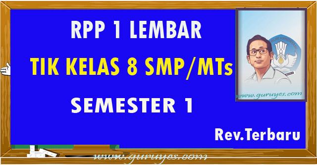 RPP 1 lembar TIK Kelas VII SMP Semester 1 Revisi 2020