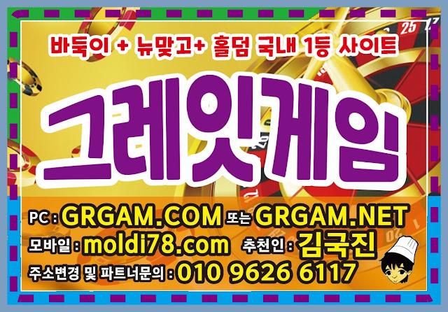 38게임바둑이 는 , 구, #99게임바둑이 최신버전 임~