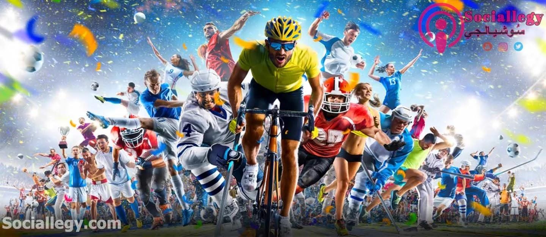 ممارسة الرياضة العقل السليم فى الجسم السليم