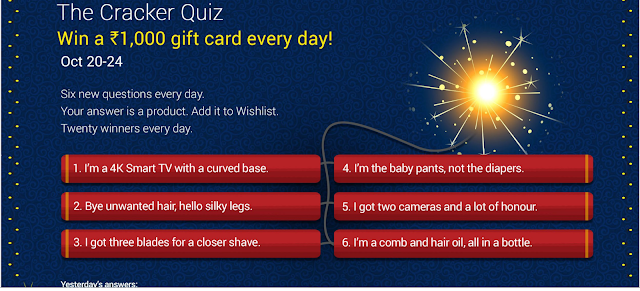 Flipkart Big Diwali Sale Cracker Quiz Answers 24th October