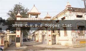 C.H.B.S NTSE 2019-20 Topper