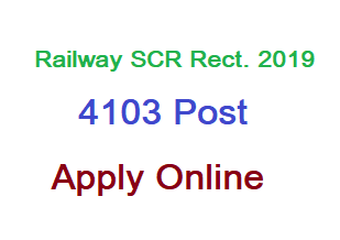 Railway SCR Secunderabad 4103 Apprentice Post Online Form, Apply Online, Notification, Last Date