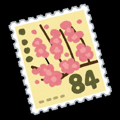 84円切手のイラスト